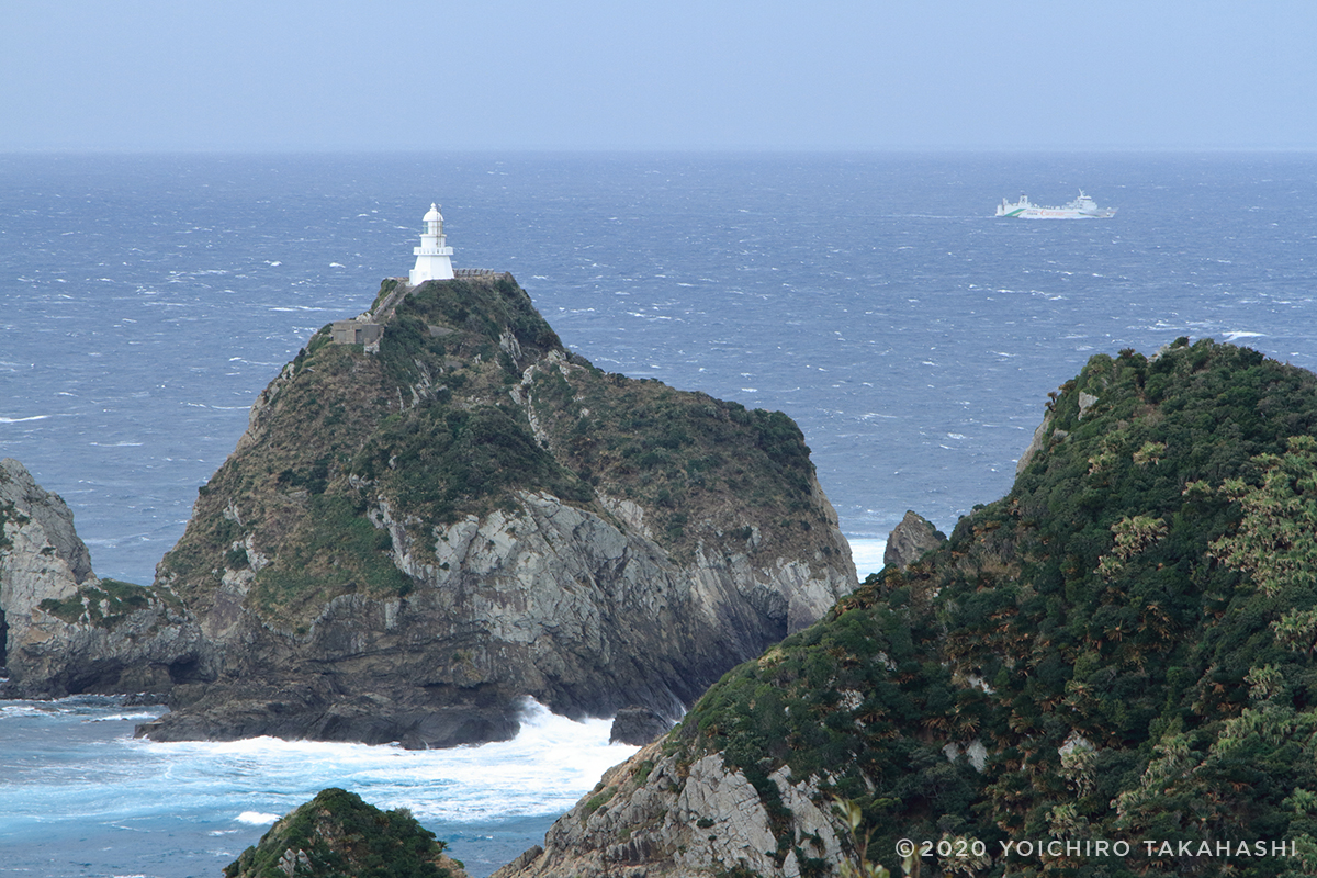 佐多岬(さたみさき)灯台