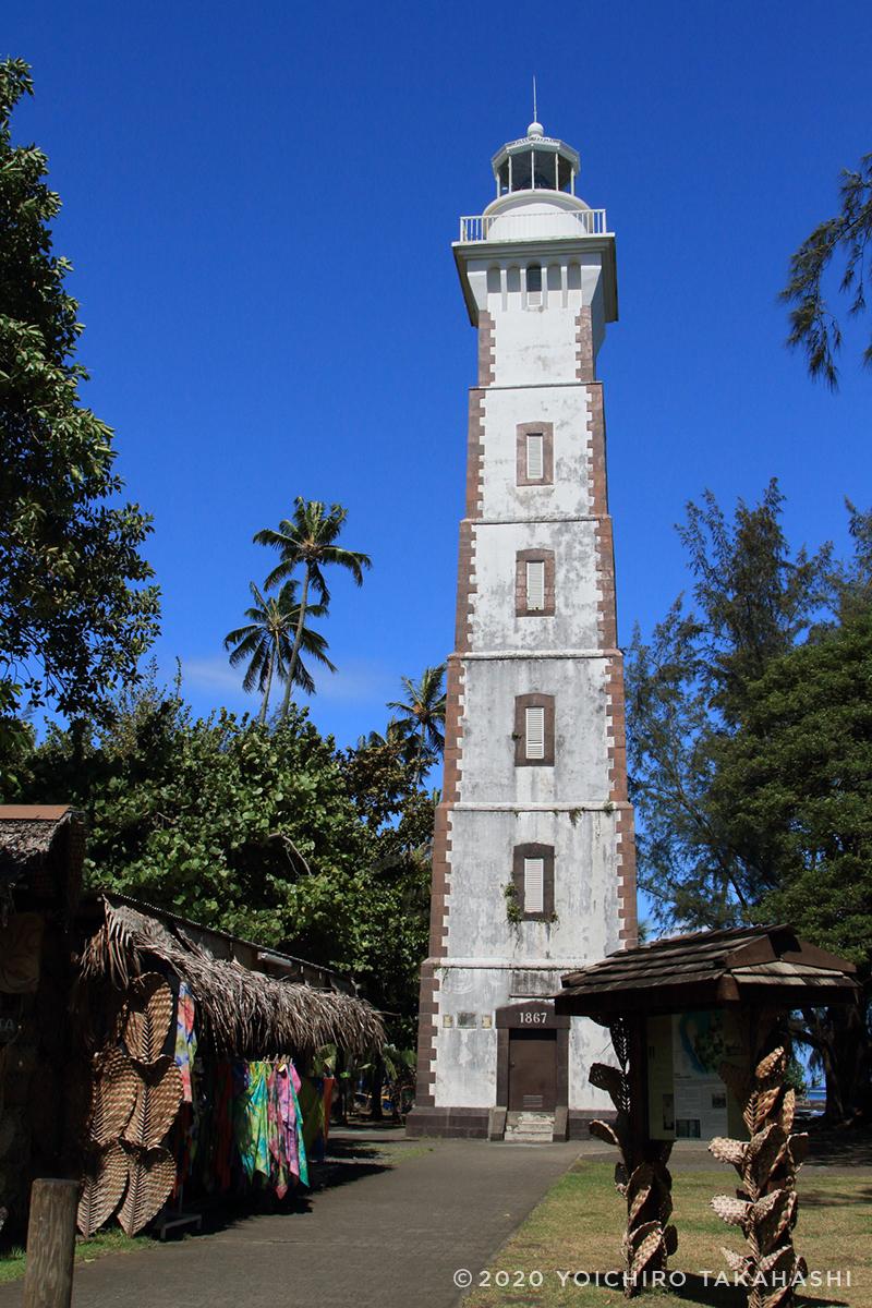 タヒチ島ヴィーナス岬灯台
